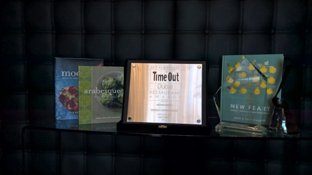 Greg Malouf's authored  award-winning food books.